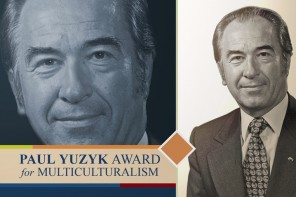 Nominations now being accepted for the 2015 Paul Yuzyk Award for Multiculturalism