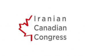 Iranian Canadian Congress' statement regarding Iranian protests